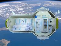 Космическая станция для туристов