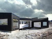 Норвежский дом с фантастическим видом из окон