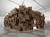 Вибрирующие картонные коробки