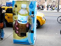 Продажа грязной воды из автомата