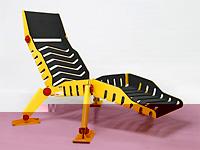 Кресло на механических лапах