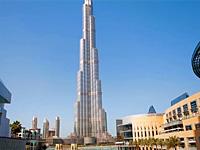 Видео прогулка по Дубаю