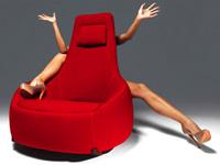 Кресло качалка для отдыха дома