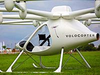 Необычный летательный аппарат